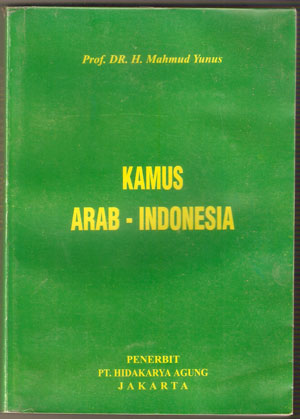 Kamus Arab - Indonesia